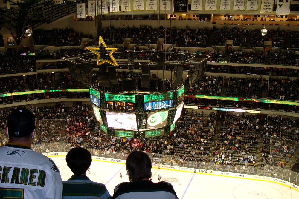 American Airlines Center Hosts Stars and Mavs